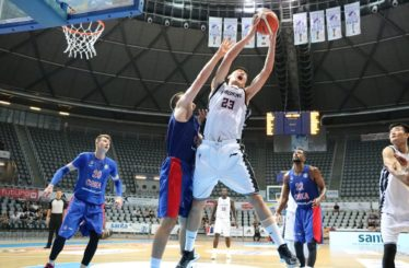 šc-višnjik-sc-visnjik-sportski-centar-zadar-dvorana-krešimir-ćosić-zadar-basketball-tournament-2018-cska-liaoning-košarka-zadar
