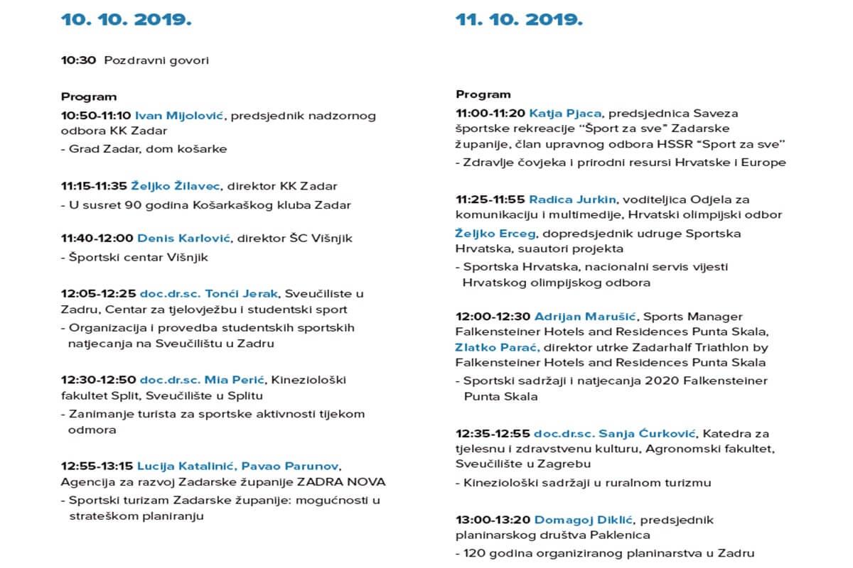 visnjik-sc-visnjik-šc-višnjik-sportski-centar-zadar-dvorana-krešimir-ćosić-press-centar-4-kongres-sportskog-turizma-raspored-predavanja